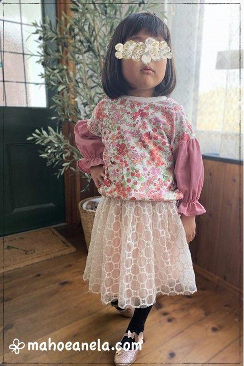 チュチュスカート,子供服,型紙,120