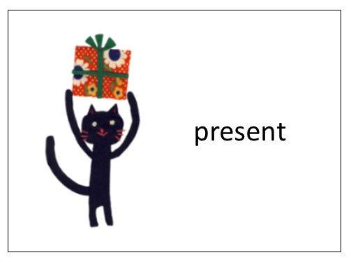 型紙(プレゼント)