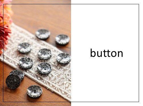 副資材(ボタン)