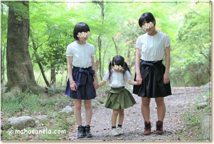 ボリュームミニスカートの3姉妹お揃い着用画像