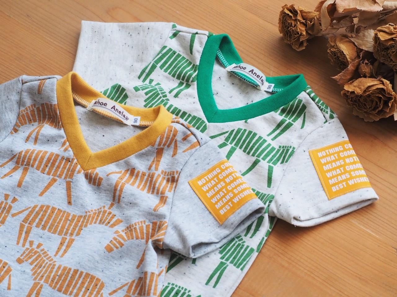 シマウマ柄 BasicPLUS VネックTシャツ 型紙 双子服 お揃い