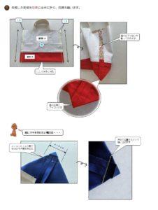 HM-103,トートレッスンバッグ,無料型紙,トートバッグ,作り方テキスト