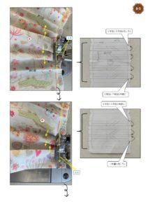 HM-104,手作りマスク,マスク 型紙,無料 型紙,立体マスク,赤ちゃんマスク